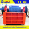 China Factory New Type Professional Stone Crusher Plant