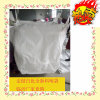 White Color Ukraine PP Bulk Bag PP Big Bag