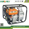 Petrol Recoil Start Honda 3 Inch Gasoline Water Pump for Home Use