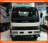 Isuzu Refrigerated Cooling Van Truck