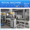 Automatic Film Shrinking Packing Machine