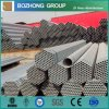 Hot Dipped Galvanized Seamless Pipe