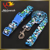 Polyester Custom Retractable Dog Collar Wholesale Price