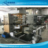 One Color Rolling Plastic Film Paper PP Woven Nonwoven Printing Machine Roll to Roll