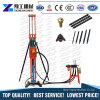 Professional DTH Water Drilling Rig Machine for Rock and Soil
