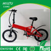 E Bike Folding 20 Inch