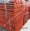 Safe Durable Reliable Shoring Prop for Construction