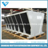 Industrial Ethylene Glycol Dry Type Air Cooler