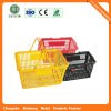 Supermaket Plastic Shopping Basket with Handle (JS-SBN01)