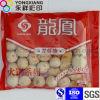 Low Temperature Food Packaging Bag