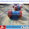 Widely Used Construction Used Electric Vibration Motor