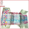 High Quality Baby Diaper, China Baby Diaper Factory