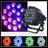 18PCS 4in1/5in1/ 6in1 Indoor LED PAR Light