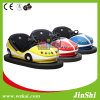 2017 Hot Sale Battery Bumper Car for Sale Amusement Park Dodgem Cars ISO9001 (PPC-102A-10)