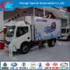 Dongfeng 4X2 Refrigerator Truck for Meat
