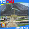 60~350GSM HDPE Knitted Green/Beige/Other Color Shade Netting