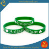 Color Infilled Debossed Logo Silicone Wristband & Bracelet