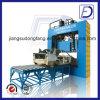 Hydraulic Iron Aluminum Copper Sheet Square Cutting Machine