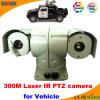 Weatherproof Laser IR Vehicle Car PTZ Auto Tracking Camera