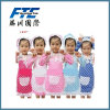 Lovely Polyester Kids Apron Cute Apron Kitchen Set