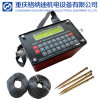 Groundwater Detector Ddc-8 Resistivity Meter, Verticle Electric Sounding