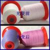 UV Sensitive Color Change Yarn
