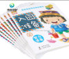 Kids Comic Story Book Wholesale Child Books Factory