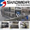 Qgf Series 5 Gallon Mineral Water Production Line