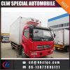China Make 5-7ton Insulated Van Truck Body Refrigeator Van Truck