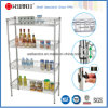 NSF 4 Tiers Steel Kitchen Basket Display Rack (BK12045180A4C)
