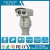 1km Night Vision 2.0MP 10W Laser Intelligent HD PTZ Camera
