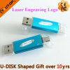 Promotional Gifts OTG Mobile USB Flash Drive (YT-1201-03)