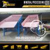 Gold Mining Equipment Vibrating Ore Screen Mineral Separator