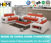 White Italy Leather 1+2+3 Sofa for House Use (HC5080)