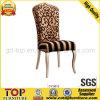 Luxury Hotel High Back Sofa Chair