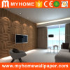 Exterior Waterproof Wooden Textured 3D Wall Panel PVC for Resale