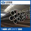 GB 3087 159*12 Seamless Steel Tube for Boiler