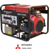 Backup Electrical Equipment Gasoline Generator (BVT3135)