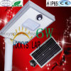 6W All in One Outdoor Solar LED Street Light