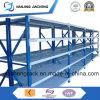 Warehouse Gravity Racking System