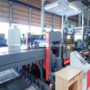 Steel Coil Auto Cutting Line