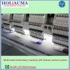 Holiauma 6 Head Embroidery Machine Computerized for High Speed Embroidery Machine for T Shirt Embroidery with Dahao Newest Control System.