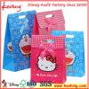 Boutique Shop Packing Lid Gift Paper Bag