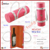 PU Leather Wine Box (5347)