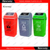 58L 60L Plastic Waste Bin for Sorting