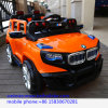 New Design Kids Electric Ride on Toy Car