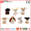 Plush Toys Stuffed Animal Sitting Dog Soft Toy Dog for Kids/Children