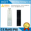 50W Outdoor Solar LED Street Light with Ce RoHS Certificate