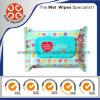 64PCS Fragrance Free Ultra Soft Baby Wipes