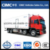 JAC 8X4 19 Ton -18 Centigrade Refrigerated Freezer Truck